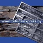 Форма полиуретановая «Древесный скол»