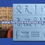 """Гибкая полиуретановая форма для изготовления 3D панелей """"Египет"""""""