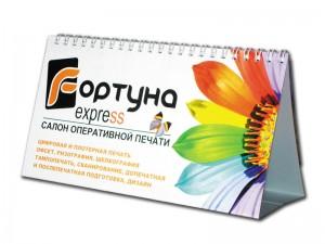 """Календарь """"Домик"""" перекидной"""