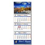 Календарь квартальный с часами
