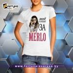 Прикольная майка - Merlo