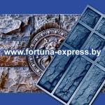 Форма для декоративного камня «Неаполь»