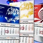 Календари фольгированные