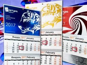 Календари квартальные фольгированные от 20 руб./1шт.