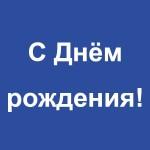 Раздел ДР