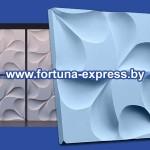 """Гибкая полиуретановая форма для изготовления 3D панелей """"Серпа"""""""