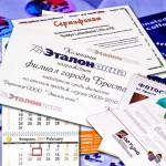 Сертификаты и фирменные бланки