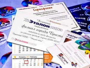 Сертификаты и фирменные бланки от 1,5 руб./1шт.