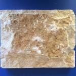 Камень натуральный - Доломит скалистый, обитый