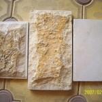 Камень натуральный - Доломит-цоколь