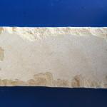 Камень натуральный - Кремовый песчаник оббитый