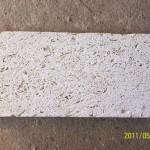 Камень натуральный - Ракушечник