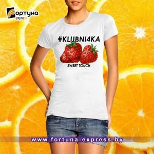 Майка с надписью #Klubni4ka