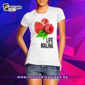 Майка прикольная Fashion Smile - Life Malina