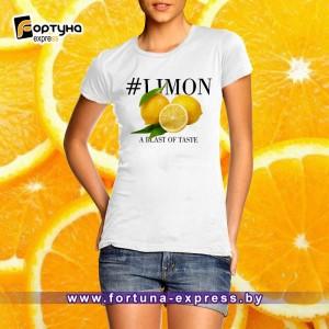 Майка с надписью #Limon