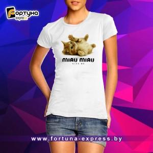 Майка прикольная Fashion Smile - Miau Miau