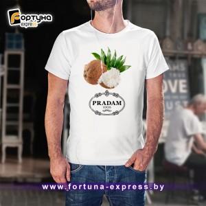 Майка прикольная Fashion Smile - Pradam Cocos